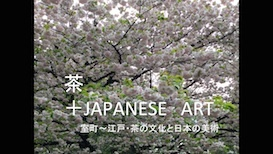 02_茶+JAPANESE ART_150412s.jpg