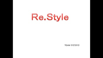 04_Re Style 150412 22s.jpg