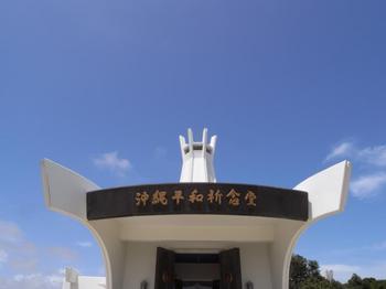 130820_沖縄平和祈念堂281128_n.jpg