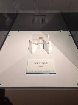 170217_10福島県立博物館_展示66_n.jpeg