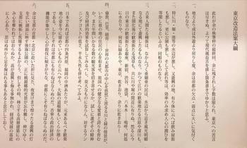 180210_会田誠02_n.jpg