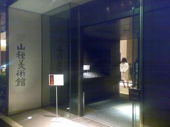 20090001.jpg