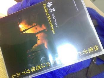 20091001椿昇.jpg