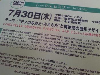 30072009.jpg