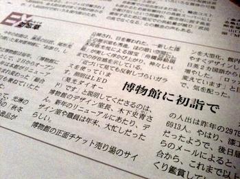 勿忘草_8079.jpg