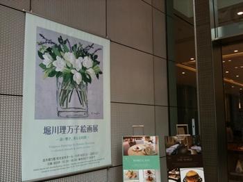 堀川理万子展G_0432s.jpg