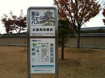 富山ミュージアムバス停_0469.jpg