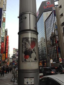 渋谷_84362715_n.jpg