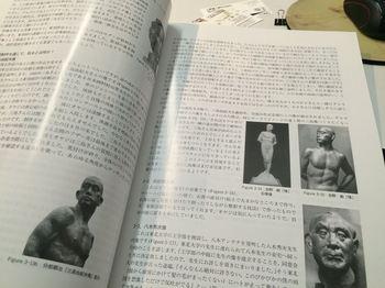 美術解剖学雑誌980078895_n.jpg