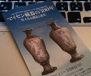 IMG_3438s.JPG