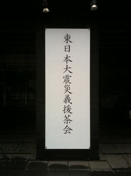 IMG_4231s.JPG