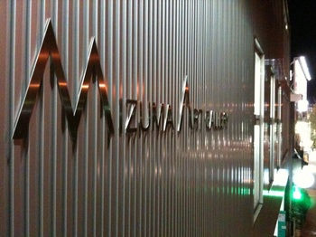 Mizma_0603.jpg