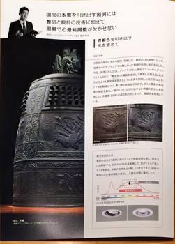 Panasonic_3325881_n.jpg