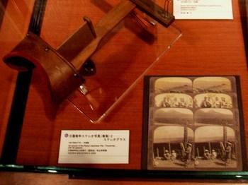 R0010667_4カ国語題箋_日露戦争ステレオ写真.JPG