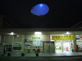 R0029860十日町駅.jpg