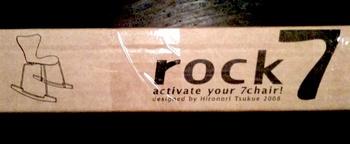 Rock7 ロッキングパーツsp.jpg