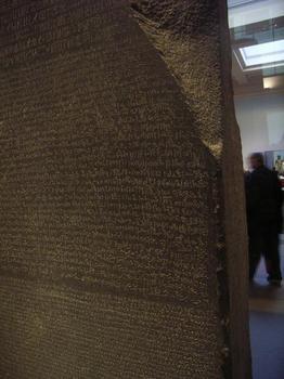Rosetta Stone_RIMG0115.JPG