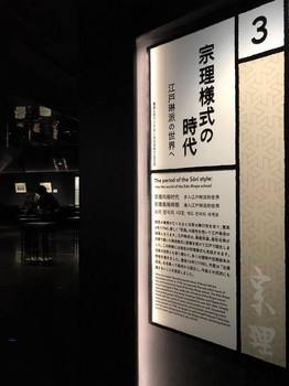hokusai11766_n.jpg
