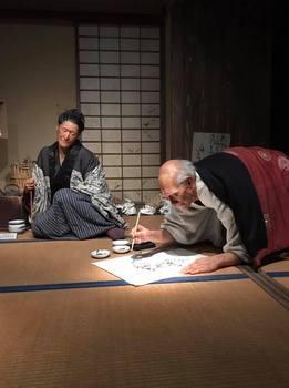 hokusai_8859_n.jpg