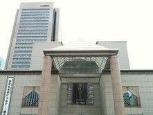 100301_横浜美術館.jpg