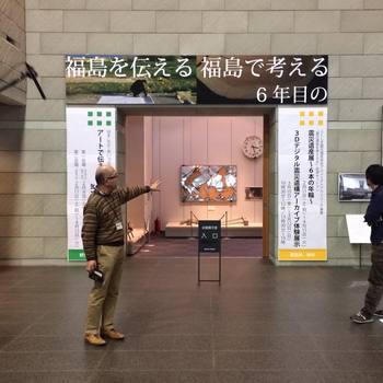 170217_04福島県立博物館_780_n.jpeg