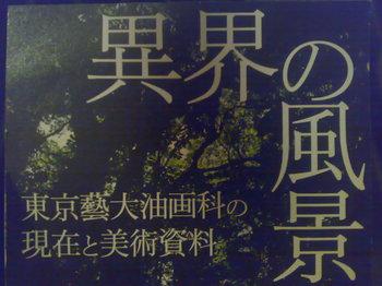 200910033654.jpg