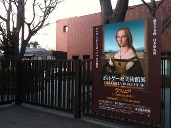 ボルゲーゼ美術館展_0786.JPG