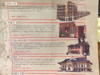 台南の歴史を巡る③_64_n.jpg