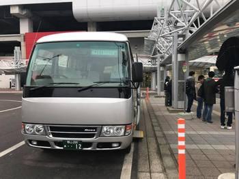 福島駅集合_497615_n.jpg