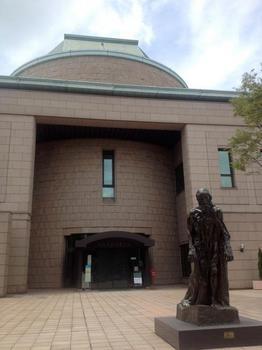 鹿児島市立博物館.jpg