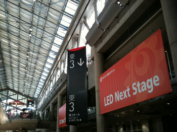 LED Next Stage_0988.jpg