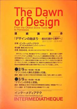 The Dawn of Design 930_n.jpg