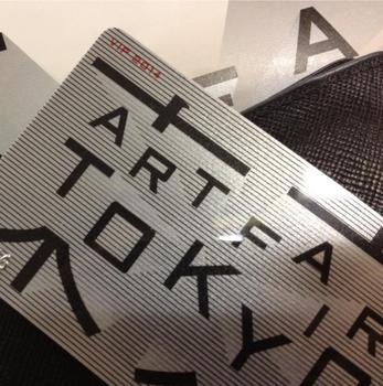 art fair tokyo_1396680468_n.jpg