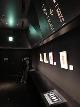 hokusai7327300_n.jpg