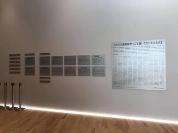 hokusai_311608_n.jpg